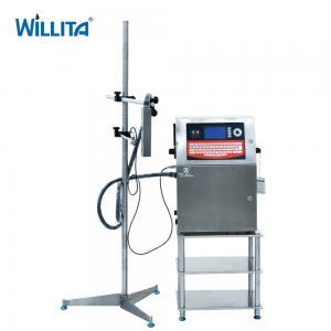 Buy cheap Machine de conditionnement horizontale de scelleur de vide de nourriture faite sur commande pour le matériel de LDPE CPP EVA product