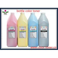 China high quality powder toner for hp 5500 on sale