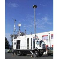 Buy cheap antenne mobile product