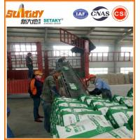 Quality good price China made construction HPMC white powder for dry mix for sale