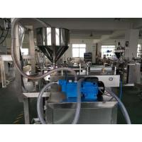 Buy cheap Ice Bag Pouch Packing Machine Liquid Automatic Packing Machine 220V Voltage product