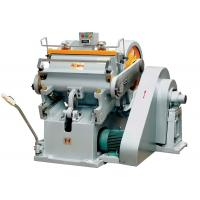 Buy cheap High Performance Paper Die Cutting Machine For Creasing Corrugated Paper Box product