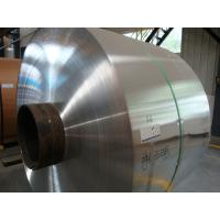 Buy cheap Mill Finish Aluminum Coils 5000 Series 5052 5754 H14 H26 One Side Bright Surface from wholesalers
