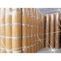 Buy cheap Dibromohydantoin Chemical Intermediate 77-48-5 White Crystalline Powder product