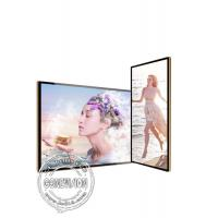 Buy cheap Indoor Ultra Thin Wall Mount LCD Screen 1920*1080 FHD 32 Inch High Contrast from wholesalers