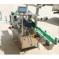 Buy cheap High Speed Round Bottle Labeling Machine 30-100 Bottles/Min Speed product