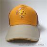 Buy cheap 【FUJUE】Promotional printing Baseball Cap,Ad 5 panel baseball caps with print, from wholesalers