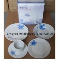 China servicio de mesa de 20 PC wholesale