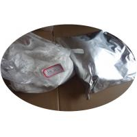 Buy cheap High Purity Fluoxymesterone Pharmaceutical Grade White crystalline powder CAS 76-43-7 for Muscle Building product