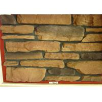 Buy cheap Thick  Cement Artificial Wall Stone For Outside Garden Steam - Cured product