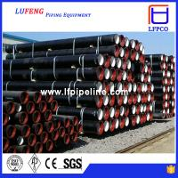 China china ductile iron pipes/ductile iron pipes on sale