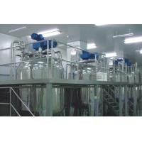 Buy cheap 50L SUS304 Vacuum Emulsifying Machine High Shear Mixer For Oil / Water product