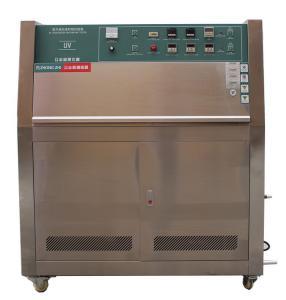PT 100 Sensor UV Light Weathering Stability Test Chamber for Pulverization Test
