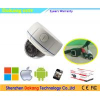 China 2Mp Surveillance Night Vision IP Camera 1/2.7 CMOS Sensor Ceiling Mount on sale
