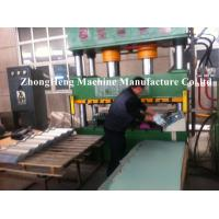 Buy cheap Colorful Steel Stone Coated Roof Tile Machine With Capacity 3000 pcs / day product