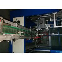 Buy cheap Electrical Auto Seal Packing Machine Wrapping For PVC Insulation Tape product