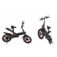 Buy cheap Cool 12 Inch 2 Wheel Folding City Bike , Electric Collapsible Bikes Lightweight product