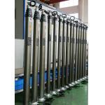 Buy cheap 6.2m emergency lighting tower mast/ pneumatic telescopic lighting mast product
