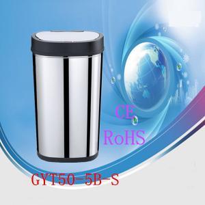 Buy cheap Desperdício por atacado can/GYT50-5B-S da bancada do escaninho de lixo do preço de fábrica product