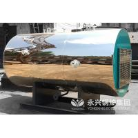 China High Thermal Natural Gas Hot Water Boiler Commercial Hot Water Oil Boiler on sale