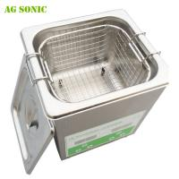 Buy cheap 2L Professional Ultrasonic Jewelry And Eyeglass Cleaner Machine With Timer from wholesalers