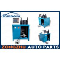 Buy cheap 220V Air Suspension Hydraulic Hose Crimping Machine Manual 3KW 32 MP Low Noise product