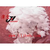 Buy cheap packed in 25kg bag good quality caustic soda flakes 99%,96%,92% factory product