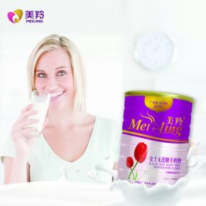Buy cheap Sugar Free Goat Milk Powder for lady product