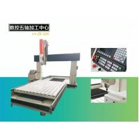 Buy cheap Multifunctional CNC Turning And Milling Machine 380V Power CE Certification product