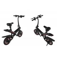 Buy cheap Compact Electric Assist Bicycle , Small Folding Electric Bike 120kgs Max Load product