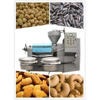 Buy cheap Integrated Screw Oil Press coconut oil press peanut oil press sunflower oil press product