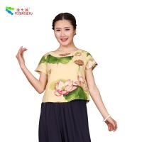 Buy cheap ODM OEM Lotus Patterns Womens Casual Blouses Short Length With Floral Pattern from wholesalers