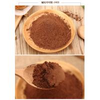 China Alkalized Cocoa Powder JH01/JH02/JH03/JH04 Light brown to dark brown on sale