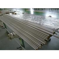 Buy cheap Nitronic 60 Round Bar Stainless Steel With Excellent Galling Resistance product