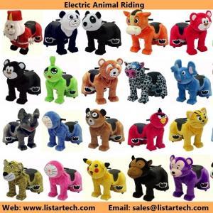 Езды животного, монетка едут игры животных, электрические автомобили для игрушки плюша детей