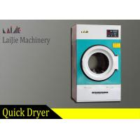 Buy cheap Laundry Business Industrial Dryer Machine Large Capacity Energy Saving from wholesalers