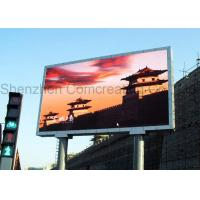 Buy cheap High definition rgb full color P4 smd outdoor commercial advertising led display from wholesalers