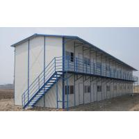 Buy cheap HEYA cheap prefab portable house for sale product