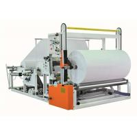 China Jumbo Reel Toilet Paper Rewinding Machine For Paper Rolls Two Paper Unwinders on sale