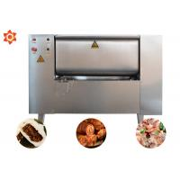 Buy cheap High Performance Mincer Meat Mixer Machine 3kw Power With 300 Kg Weight product
