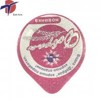 Buy cheap Customized aluminium foil lids for red wine sealing, wine bottle seals product