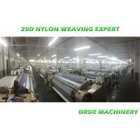 Buy cheap Plain Shedding 190CM Water Jet Looms Production Singe Mechanical Feeder product