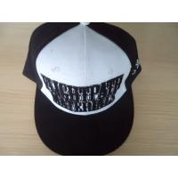 Buy cheap Wholesale hip hop 3D Embroidery logo and printed logo size fitted cap snapback caps and hats product