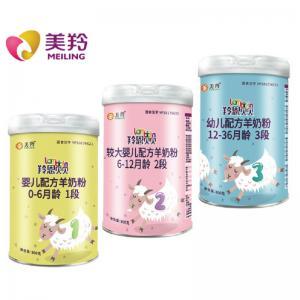 Buy cheap Sterilized Instant Infant Baby Formula Goat Milk Powder 800gm product