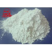 Buy cheap Construction Materials Calcium Hydroxide Powder CAS 1305-62-0 1% MgO Content from wholesalers