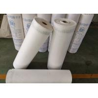 Buy cheap High Density Interior Waterproofing Membrane , Exterior Waterproof Membrane Easy Installed product