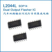 China L2044L Automobile Dual Output Flasher IC U2044B SOP14 on sale
