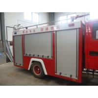 Buy cheap Fire Truck Security Protection Aluminum Sliding Door Roller Shutter product