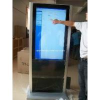 "Buy cheap 55"" Self-Service Digital Kiosk (HTII-550LAD) from wholesalers"