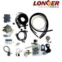 China CNG/LPG Conversion Kit on sale